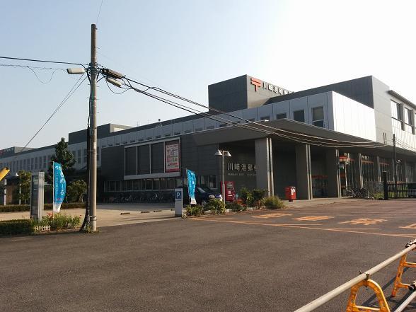 川崎港郵便局