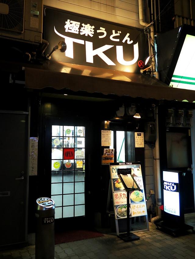 150911-TKU-002-S.jpg