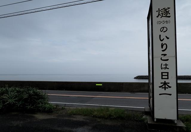 150719-上戸-001-S