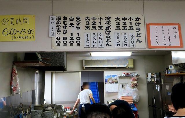 150719-上戸-004-S