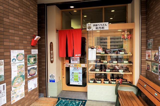 150730-利乃利-002-S