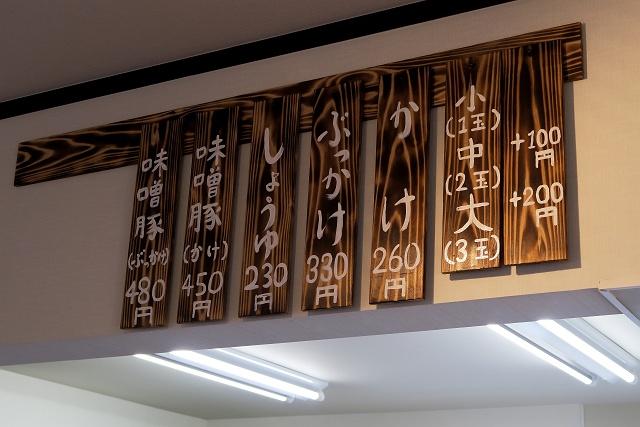 150719-合田うどん-004-S