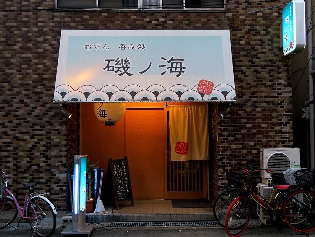 150804-磯ノ海-002-S
