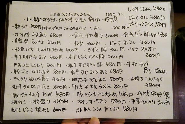 150804-磯ノ海-015-S