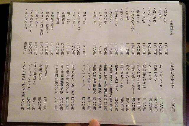 150804-磯ノ海-016-S