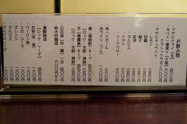150804-磯ノ海-017-S