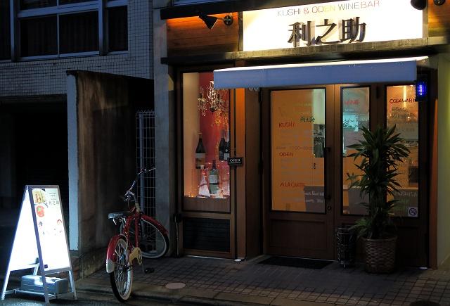 150901-利乃助-001-S