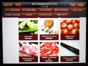 150901-利乃助-024-S