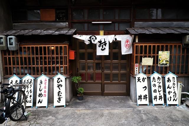 150908-山田屋-002-S