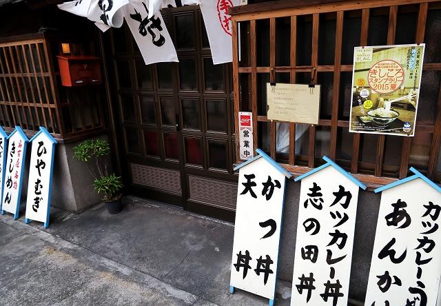 150908-山田屋-003-S