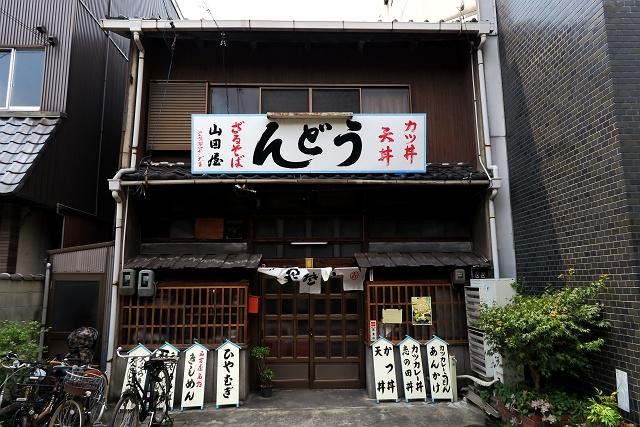 150908-山田屋-024-S