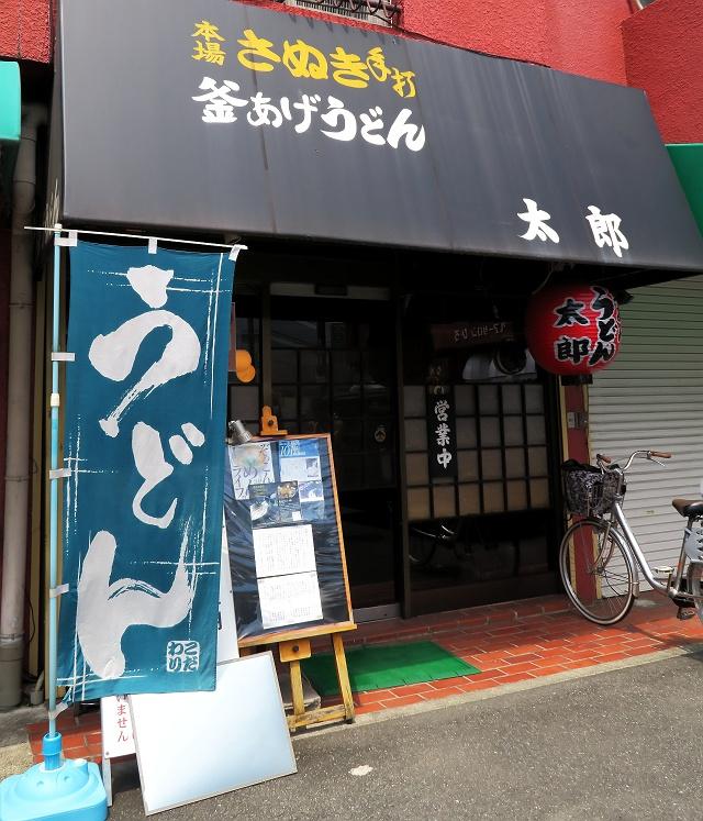 150909-太郎-001-S