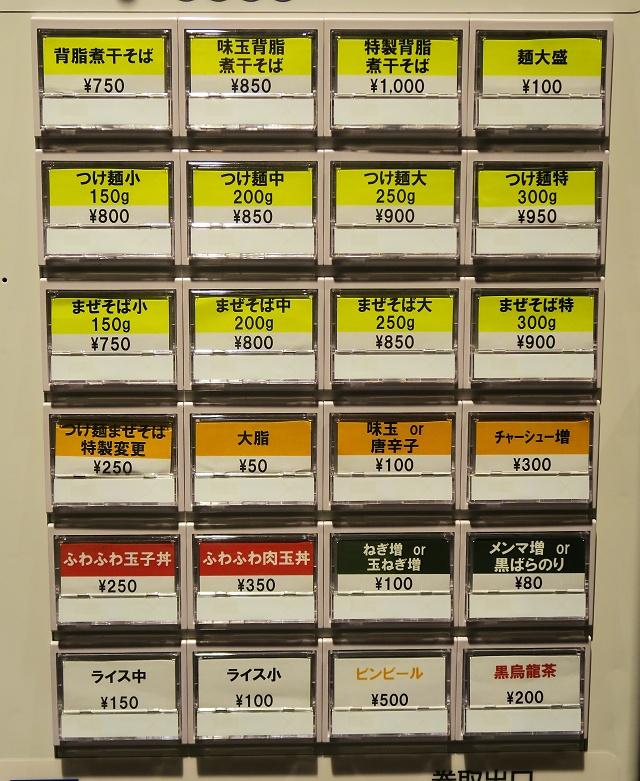 150910-セアブラ-004-S