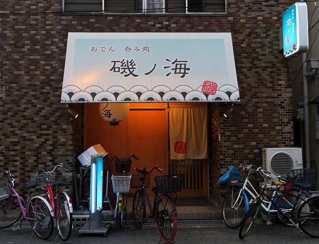 150811-磯ノ海-002-S