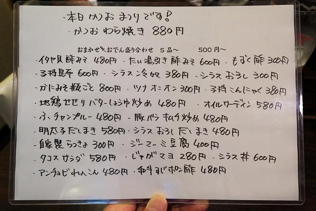150811-磯ノ海-009-S