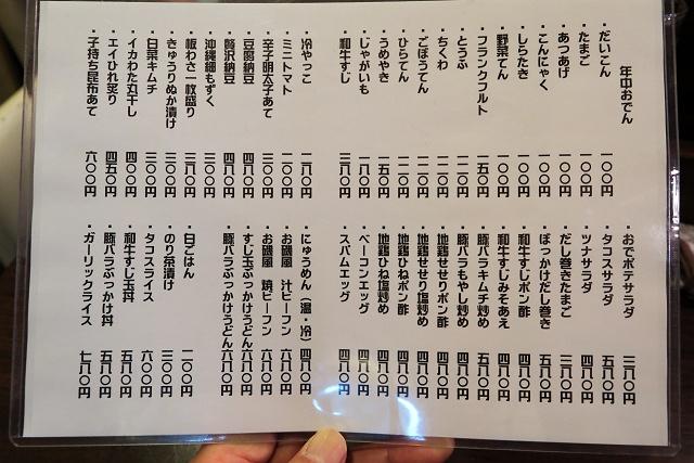 150811-磯ノ海-010-S