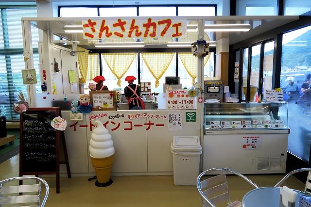 150830-讃さん広場-004-S