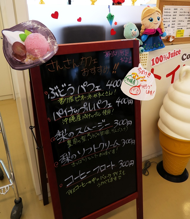 150830-讃さん広場-005-S