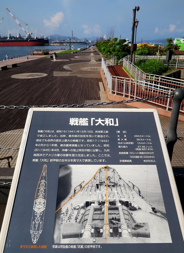 150815-ヤマトミュージアム-004-S