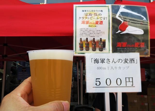 150815-ヤマトミュージアム-021-S