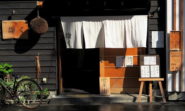 150822-讃く-001-S