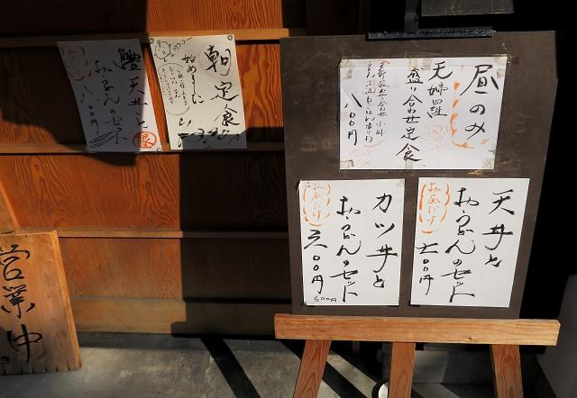 150822-讃く-002-S