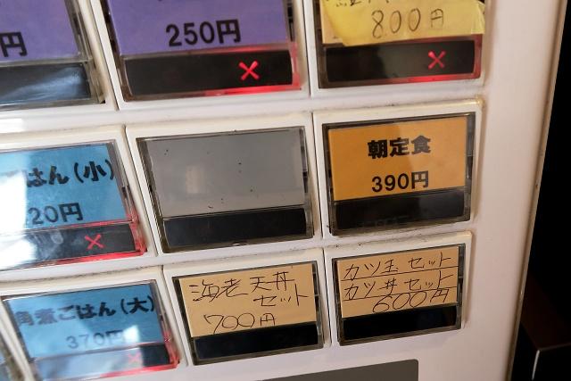 150822-讃く-003-S