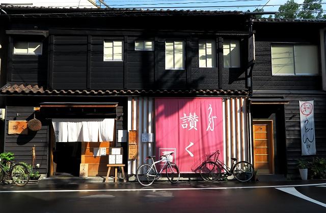150822-讃く-010-S