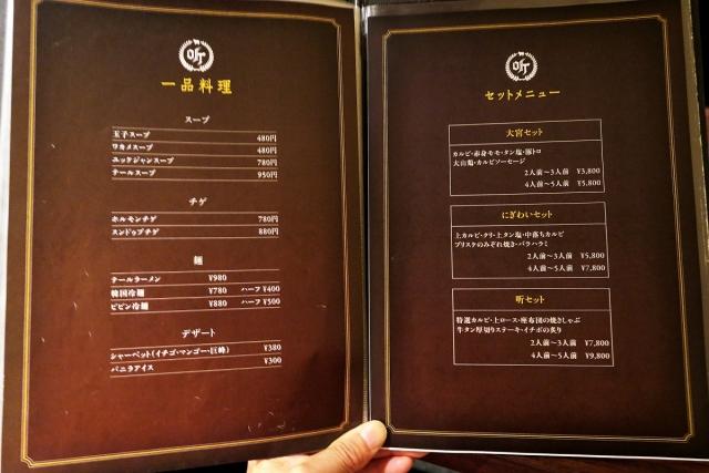 150924-听ぽんど-035-M