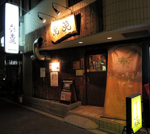 150827-麦藁-002-S