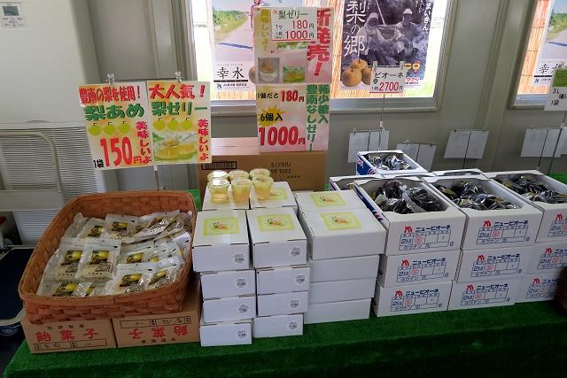 150830-JA豊南和田支所-005-S