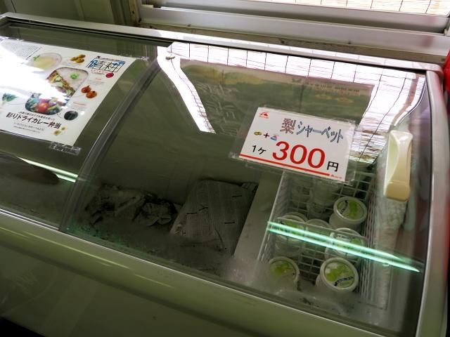 150830-JA豊南和田支所-008-S