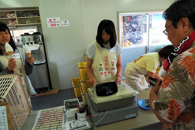 150830-JA豊南和田支所-009-S