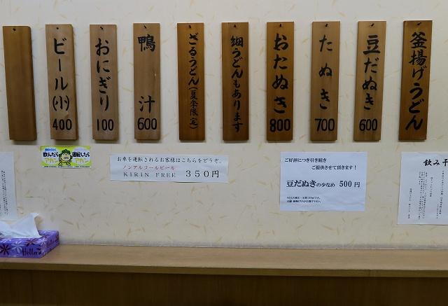 150829-桂ちゃん-006-S