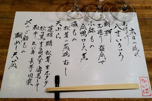 150930-海馬-006-S