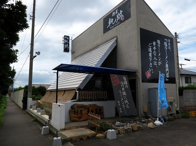 150830-麺屋軌跡-002-S