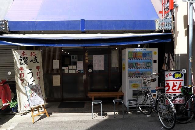 150905-穂乃香-004-S