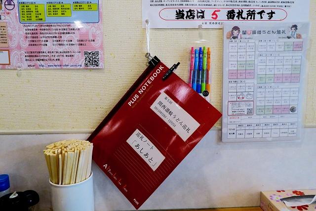 150905-穂乃香-005-S