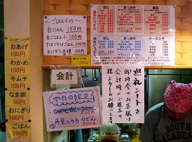 150905-穂乃香-007-S