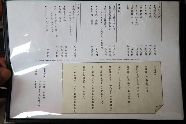 150905-天粉盛-004-S
