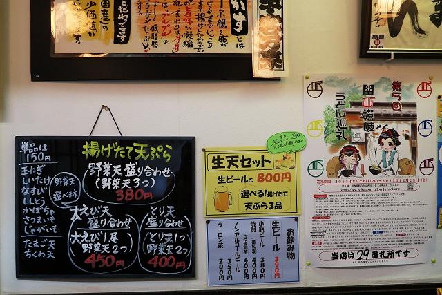 150907-やまちゃん-005-S