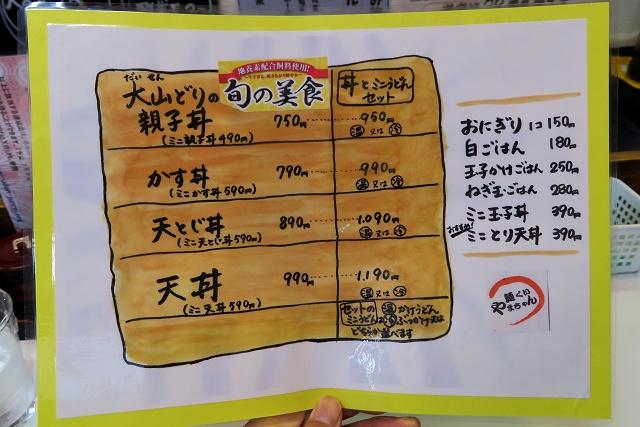 150907-やまちゃん-007-S