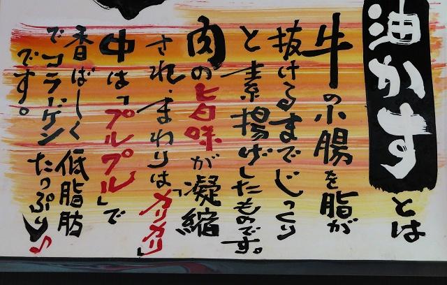 150907-やまちゃん-011-S