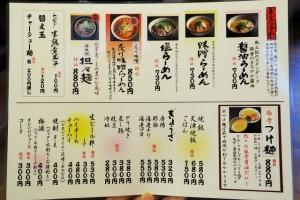 151004-風土記-008-S