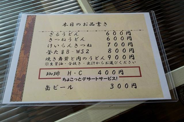 151015-むく-006-S