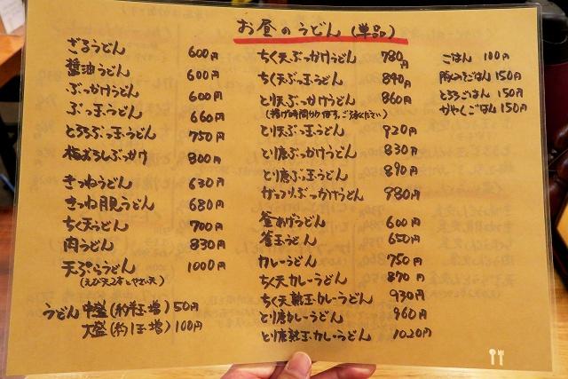 150908-なかや-005-S