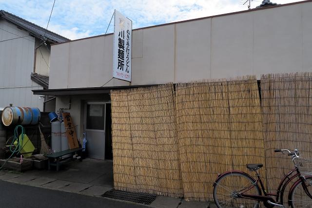 150912-宮川製麺所-002-S