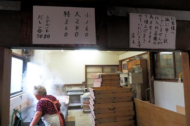 150912-宮川製麺所-012-S