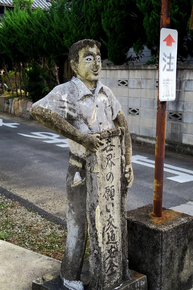 150912-須崎-015-S