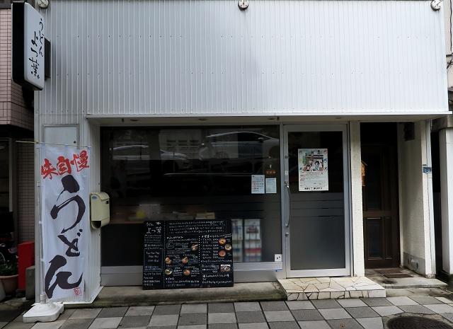 150910-よつ葉-002-S